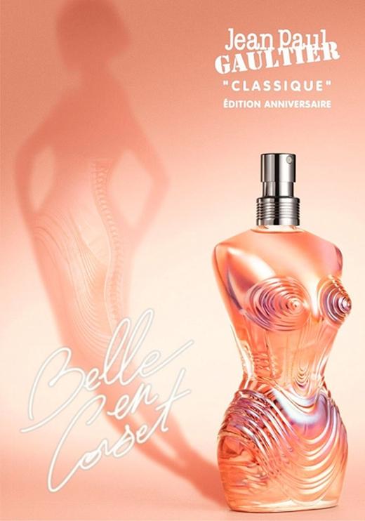 Women Secret Feminine New Perfume besides Jean Paul Gaultier Classique Belle En Corset New Perfume also Handbags Chanel Bottle Top Evening Clutch Tweed 28972 likewise 381510933926 additionally Something Blue. on oscar de la renta perfume bottle